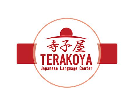 Nhật Ngữ Terakoya