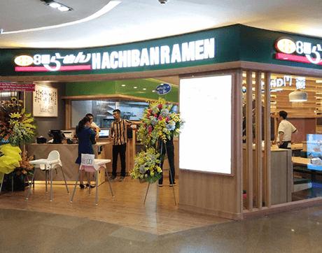 Hachiban Ramen